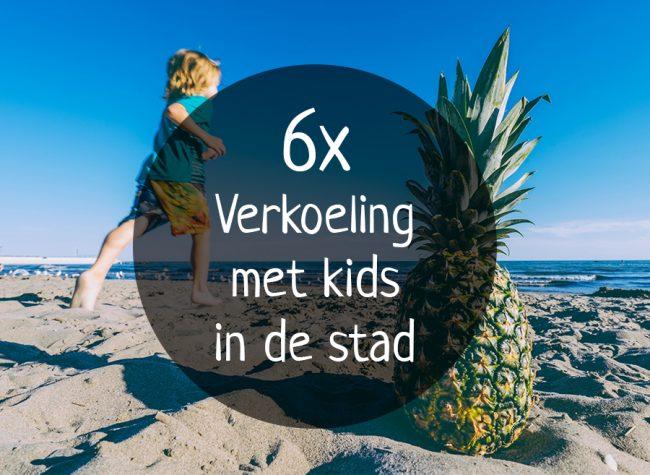 Verkoeling-kinderen-Haarlem